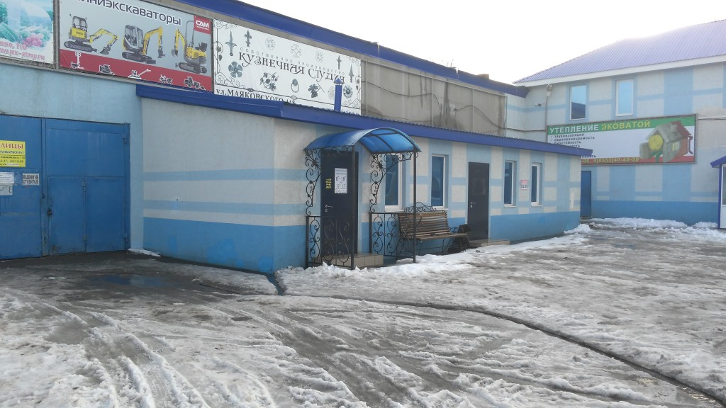 Офис-склад компании СУХПАЙТОРГ