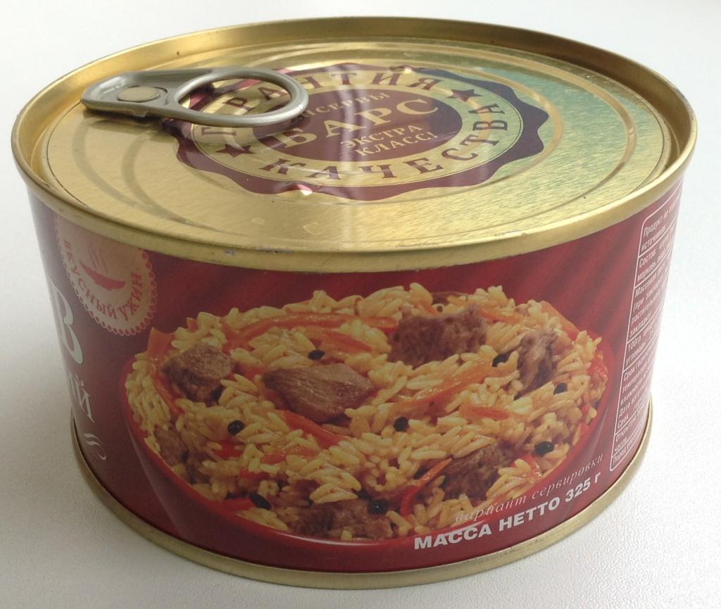 Плов узбекский с говядиной, масса нетто 325 грамм