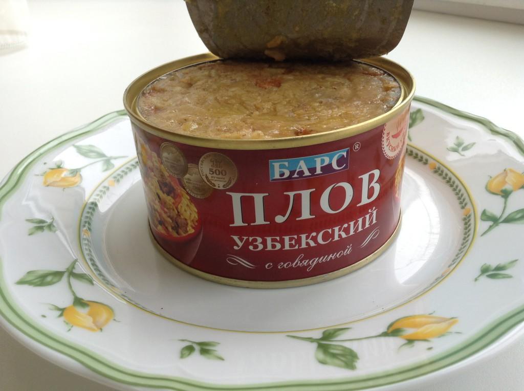 plov_06