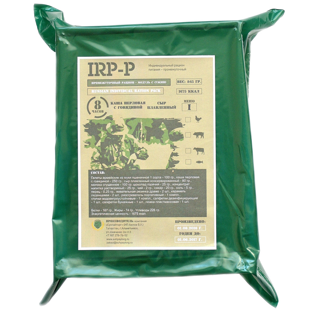 Индивидуальный рацион питания ИРП-П (промежточный) Модуль С